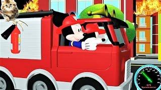Мультики для Детей про #МАШИНКИ Спасатели Микки и Минни Маус Пожарная Машина Мультфильмы Диснея 2017