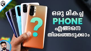 Smartphone Buying Guide 2021 (Malayalam)| Mr Perfect Tech