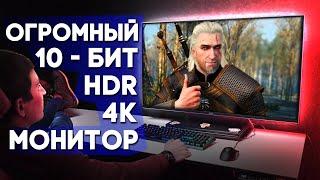 Acer ET430K ОБЗОР - 43 ДЮЙМОВЫЙ МОНИТОРИЩЕ!
