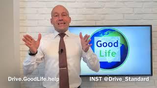 Drive1 Обучение вождению автомобиля, сдача экзамена по ПДД в ГИБДД, получение прав. Рыжов Дмитрий.