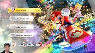 Mario Kart 8 Deluxe: первый взгляд