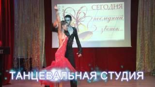 Школьные теленовости - выпуск №22 / 15.09.2012