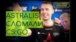 CS:GO ФИШКИ, КОТОРЫЕ СПАЛИЛИ НА Dreamhack Masters Stockholm 2018
