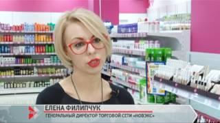В Барнауле открылся 185-й магазин торговой сети «Новэкс»(В новом магазине представлены не только привычные для горожан бытовые товары: посуда, домашний текстиль,..., 2016-10-24T10:15:08.000Z)
