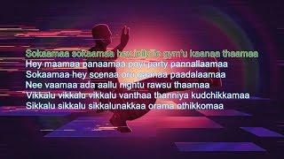 Lyrics video of the super hit tamil song guleba from movie gulaebaghavali