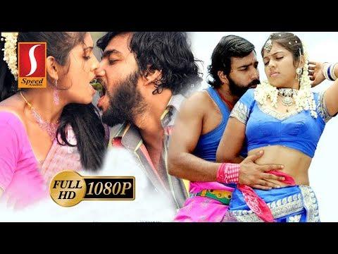 Tamil Full Movie   Nellu   Sathya   Bhayaganjali   Karthik Jaya   Varsha   new upload 2018