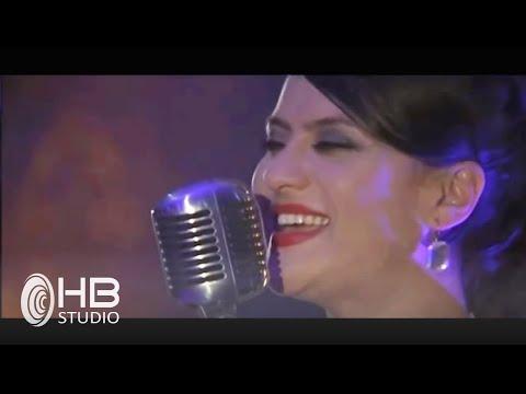 Kif Nessma - Fatima zahra Bennacer   فاطمة الزهراء بناصر
