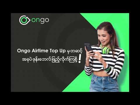 How to top up phone credit via Ongo e-Money account