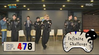 [Infinite Challenge] 무한도전 - Ko Ji Yong Committees Perfect dance 20160430
