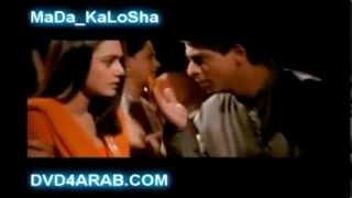 حمادة هلال 2014 2017 Video