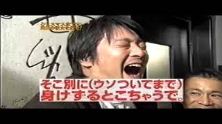 めちゃイケ 武田真治VS杉田かおる第6弾 シンクロ めちゃイケ終了を機に...