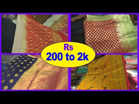 Fancy Saree Wholesale With Price || Kolkata