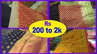 Fancy Saree Wholesale With Price || Kolkata