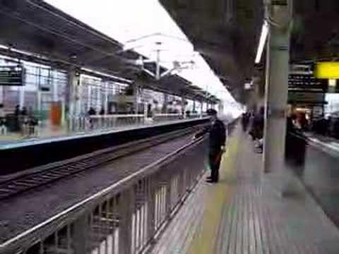 Shinkansen from Osaka to Tokyo