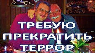 Друг Джигарханяна сделал заявление из за подлой выходки Первого канала!