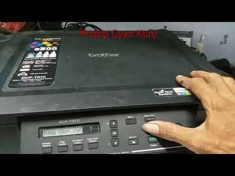 brother-dcp-t310-full-reset|pradip-gyan-kunj