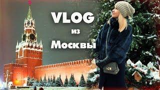 видео Москва | Новости | За семь лет в Москве построено 60 станций метро и МЦК