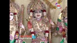 Bhajan- Sitaram Sitaram Kahiye (RAMAYAN)