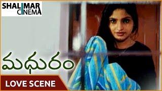 Madhuram Movie || Soni Raj Love Scene || Rafi, Saroop, Soni Raj || Shalimarcinema