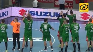 Сборные Польши и Беларуси по гандболу сыграли вничью в матче ЧЕ