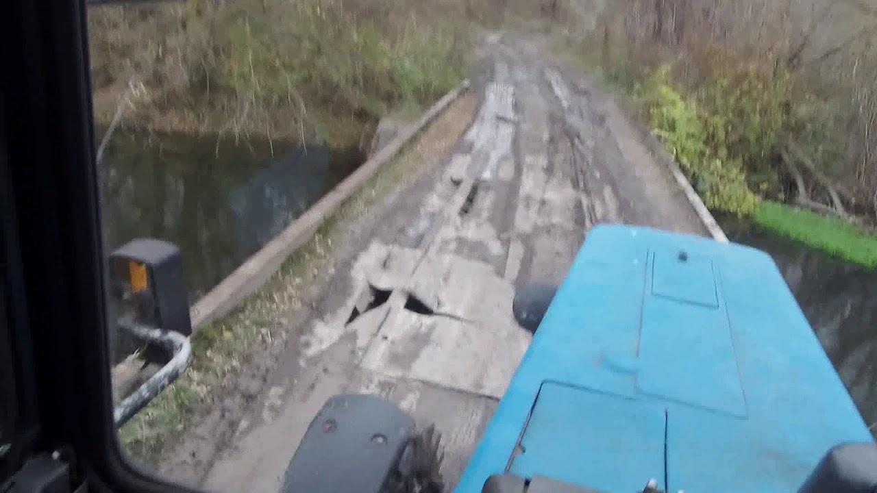 Мтз82 1 немного грязи,страшный мост через реку,рулевые тяги,беда