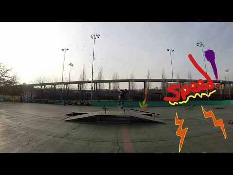 Frontside boardslide to fakie **Bart Lowden** Jersey City Skateboarding