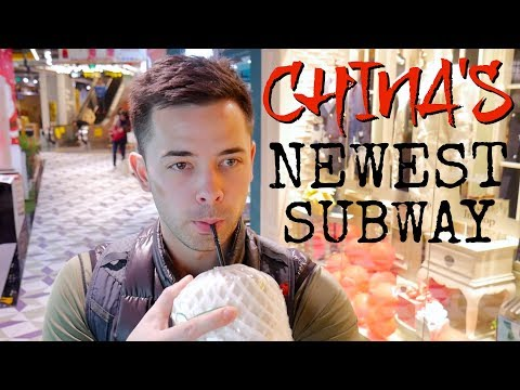 China's NEWEST Subway System in Nanning Guangxi