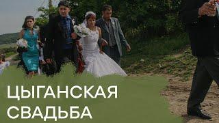 Настоящая цыганская свадьба! — Клан, выпуск 6