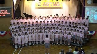 2012-2013年度福榮街官立小學畢業生演唱畢業歌