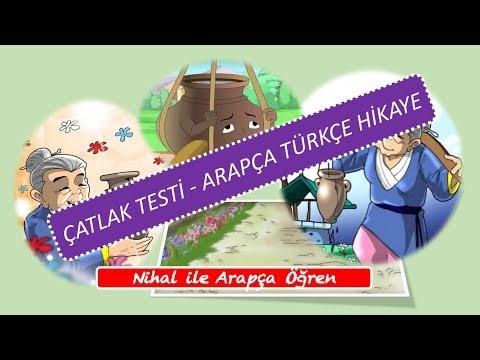 ÇATLAK TESTİ Arapça Türkçe Hikaye