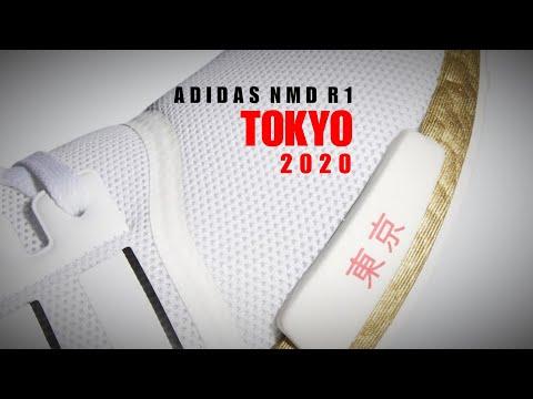 nmd r1 tokyo white