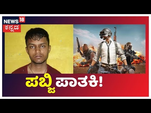 Prime News | Kannada Top Headlines Of The Day | Sept 9, 2019