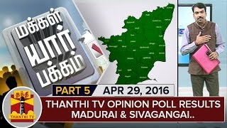 Makkal Yaar Pakkam 30-04-2016 Constituencies wise Opinion Poll Results – Thanthi Tv