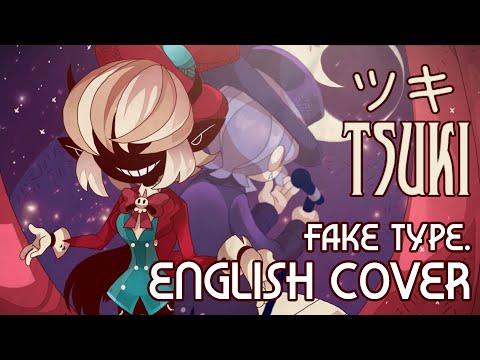 ツキ (English Cover)