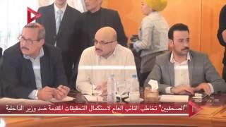 بالفيديو  عبدالمحسن سلامة: مخاطبة النائب العام لاستكمال التحقيقات المقدمة ضد وزير الداخلية