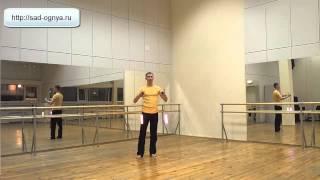 Видео уроки поинга: Крест на 3 точки через изоляцию и на 4 точки - Anti-Spin Wall Plane Flower