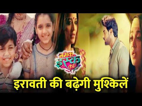 Namak Issk Ka | Rani और Lucky  करेंगे झूठी Kahani का खुलासा | Upcoming Episode