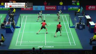 court 2 | MD-R32|LU Ching Yao / YANG Po Han vs DI Zi Jian WANG Chang thumbnail