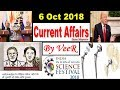 6 October 2018 Current Affairs | Daily Current Affairs, PIB, Nano Magazine Study in Hindi By VeeR