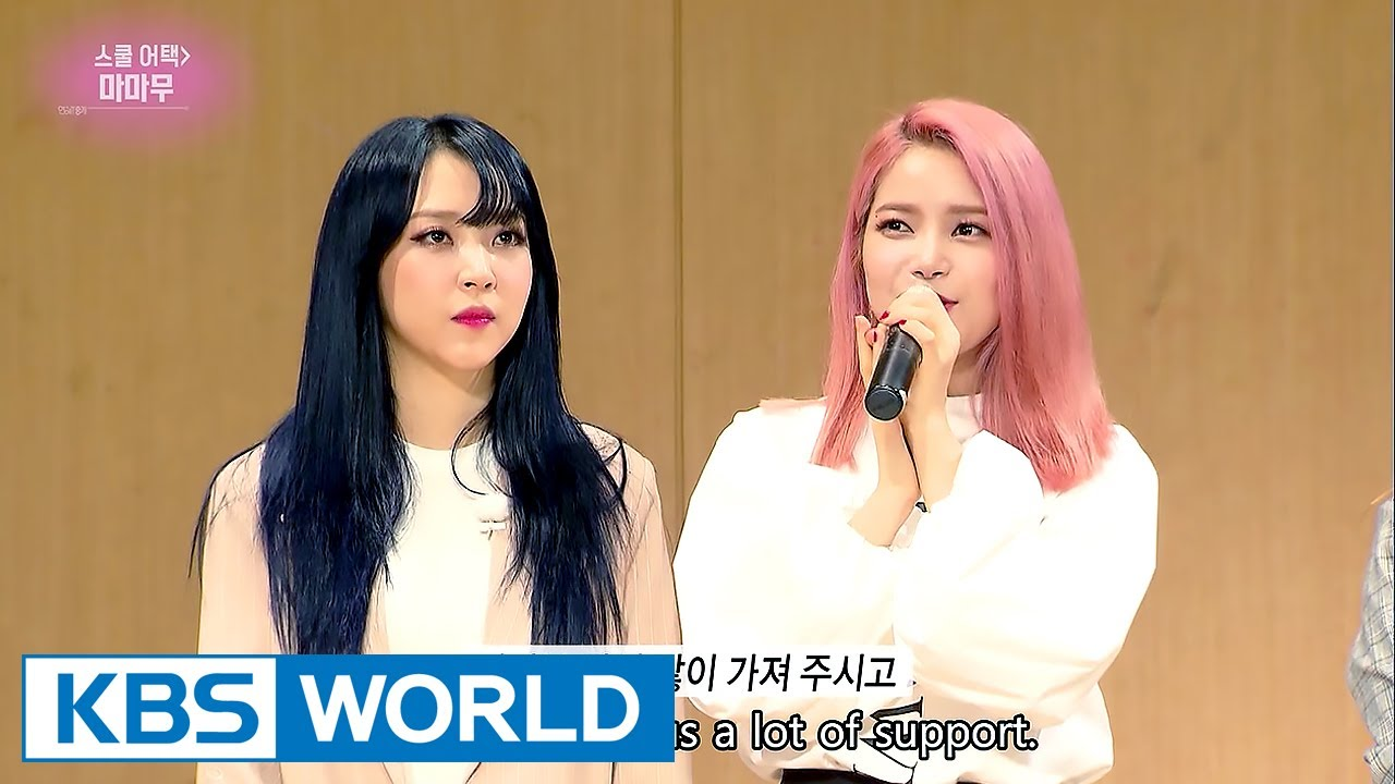 School Attack : Mamamoo [Entertainment Weekly / 2017.06.26]