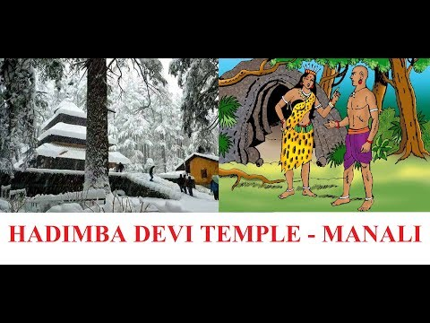 Hadimba Devi Temple, Manali, Himachal Pradesh || Majestic Himachal ||