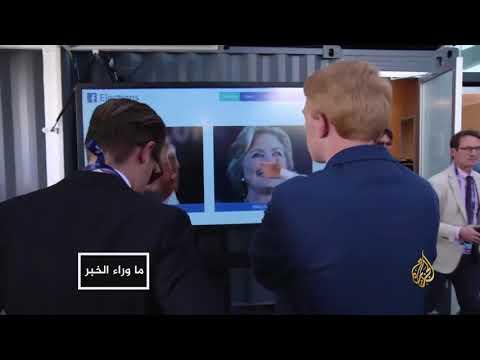 قناة بريطانية تفجر مفاجأة جديدة بشأن الانتخابات الأميركية  - نشر قبل 9 دقيقة