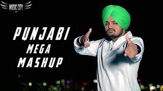 Punjabi Mashup 2019  Nonstop Punjabi Remix Songs 2019  Latest Punjabi Song 2019