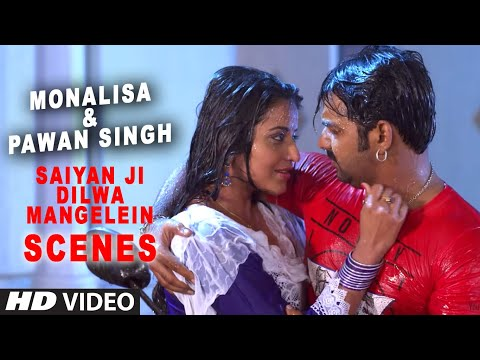 Sexy Monalisa & Pawan Singh - Hot Bhojpuri Scenes from Saiyan Ji Dilwa Mangelein thumbnail