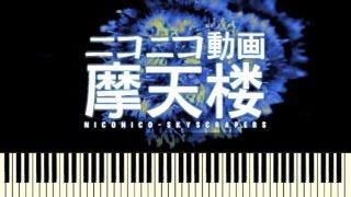 Repeat youtube video 【ピアノ.ver】ニコニコ動画摩天楼 【作ってみた】