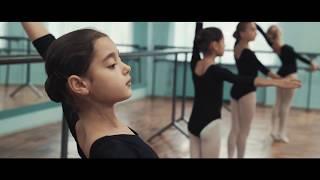 Школа студия классического балета для детей Хореограф Евгения Осипова Запорожье 2017