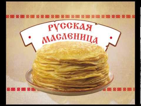 Традиционные игры русских на Масленицу