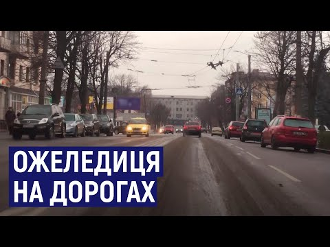 Суспільне Житомир: На Житомирщині через крижаний дощ тимчасово обмежили рух транспорту