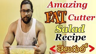 Here is the amazing salad recipe with simple home ingredients to burn your stubborn belly fat.. mail me @ dedicosfitness999@gmail.com . msg fb pag...