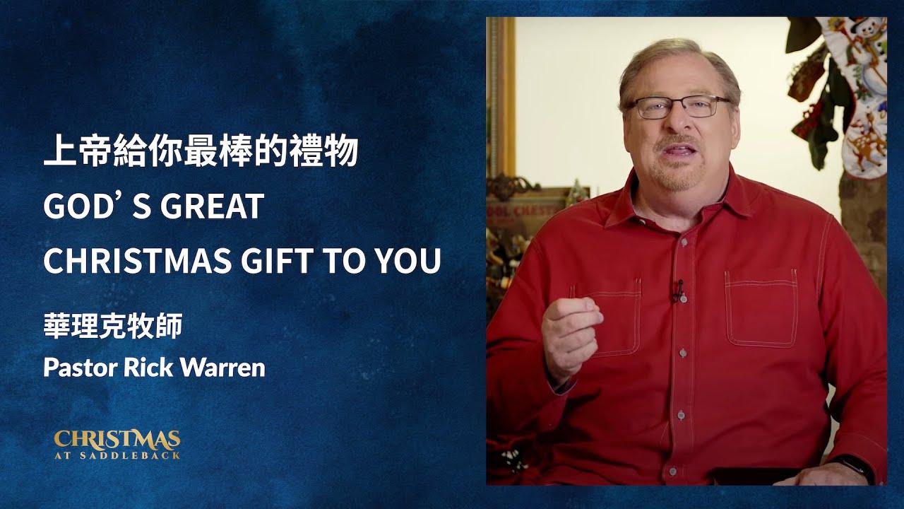 Rick Warren Christmas 2021 Sermons 25th Dec 2020 230 Pm Christmas Online Service Youtube